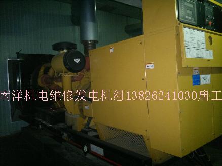 卡特发电机维修,柴油发电机组维修保养服务